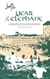 img - for Year of the Elephant: A Moroccan Woman's Journey Toward Independence (CMES Modern Middle East Literatures in Translation) book / textbook / text book