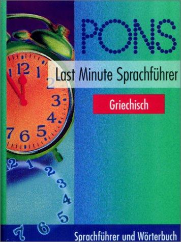 PONS Last Minute Sprachführer, Griechisch