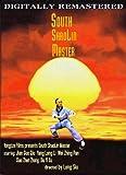 echange, troc South Shaolin Master [Import USA Zone 1]