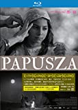 パプーシャの黒い瞳 Blu-ray