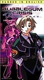 echange, troc Bubblegum Crisis 2040 8: Contagion [VHS] [Import USA]