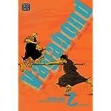 Vagabond, Vol. 2 (VIZBIG Edition) ~ Takehiko Inoue