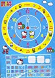 Alligator Books Hello Kitty Tell The Time Magnets