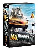 TAXI ブルックリン DVD-BOX