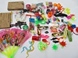 50 x Unique Boys Girls Mixed Gift Loot Bag Party Fillers Pass the Parcel Pinata Toys - Posted from London by Fat-Catz