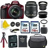 Nikon D3200 Red DSLR Camera Body 33rd Street Bundle with Nikon 18-55mm VR Lens + Spider Tripod + Commander U.V...