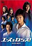 ��������ͤ館! DVD-BOX
