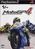 echange, troc MotoGP4[Import Japonais]