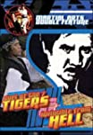NEW Duel Of The 7 Tigers/invincibl (DVD)