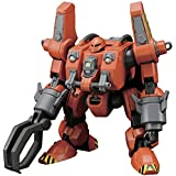 Gundam The Origin Movie Worker Late Type (Mash) High Grade 1:144 Scale Model Kit