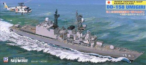 ピットロード 1/700 護衛艦 うみぎり J14