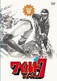 ワイルド7 DVD-BOX