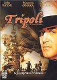 Tripoli - VOST