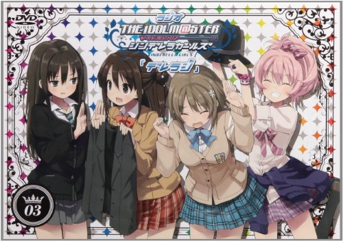 ラジオ アイドルマスター シンデレラガールズ『デレラジ』DVD Vol.3