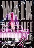 Koda Kumi 15th Anniversary Live Tour 2015~WALK OF MY LIFE~(BD) [Blu-ray]