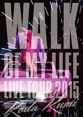 Koda Kumi 15th Anniversary Live ...[Blu-ray/ブルーレイ]