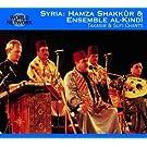 Takasim & Sufic Chants From Damascus