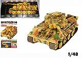 タルガ 高密度模型 1/48 タイガーⅠ 内部再現モデル