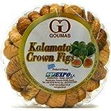 Kalamata Crown Figs, Dried (Goumas) Net Wt. 14 oz