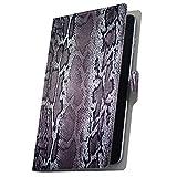 タブレット 手帳型 タブレットケース タブレットカバー 全機種対応有り カバー レザー ケース 手帳タイプ フリップ ダイアリー 二つ折り 革 008763 GT01 Huawei ファーウェイ MediaPad メディアパッド GT01