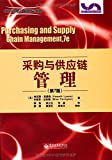 img - for (Chinese Edition) Purchasing and Supply Chain Management 7e book / textbook / text book