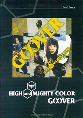 バンドスコア HIGH and MIGHTY COLOR/GOOVER
