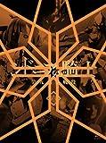 【Amazon.co.jp限定】シドニアの騎士 第九惑星戦役 六(初回生産限定版)(オリジナルアートカード付) [Blu-ray]