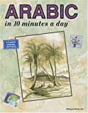 ARABIC in 10 minutes a day® (0944502407) by Kristine K. Kershul