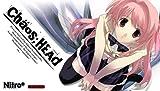 CHAOS;HEAD (予約特典「スペシャルコンテンツ」ダウンロードカード付)