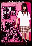 Zombie Hunter Rika