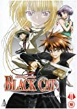 Black Cat: Volume 1 - The Cat Out Of The Bag [DVD]