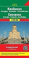 Caucase : Géorgie, Arménie, Azerbaïdjan - Caucasus - 1 : 700 000