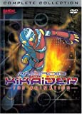 echange, troc Android Kikaider the Animation: Perfect Collection [Import USA Zone 1]