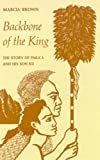 Backbone of the King: The Story of Paka'a and His Son Ku (Kolowalu Books) (0824809637) by Brown, Marcia
