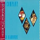 ラフ・ダイアモンド(紙ジャケットCD&2010リマスター)