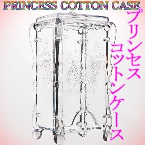 ・ 可愛い縦型、姫系プリンセスコットンケース