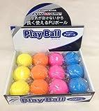 PU カラーボール 12個入BOX