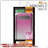 レイ・アウト au by KDDI ARROWS Z ISW11F用グラデーションシェルジャケット/クリアピンク  RT-ISW11FC4/CP