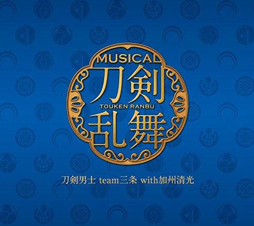 刀剣乱舞(予約限定盤A)