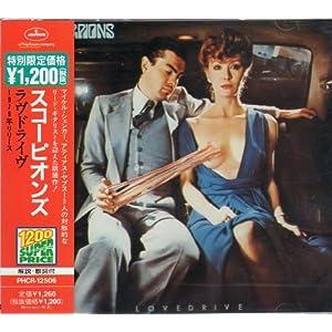 Amazon.co.jp: スコーピオンズ : <b>ラヴドライヴ</b> - 音楽
