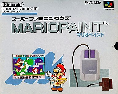 Buy Nintendo Nes front-1039223