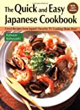 Quick & Easy Japanese Cookbook