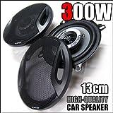 300Wカースピーカー 2way 13cm DOME TWEETER カバー付