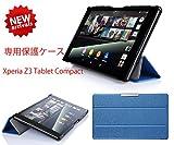 【ShineZone】 Sony Xperia Z3 Tablet Compact 専用保護ケース 超薄型 高級PUレザー・三つ折・マグネット開閉式(ブルー)