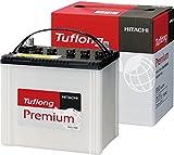 HITACHI [ 日立化成株式会社 ] 国産車バッテリー アイドリングストップ車&標準車対応 [ Tuflong Premium ] JP M-42/60B20L