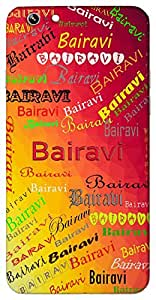 Bairavi (Goddess Durga, Melody Raag) Name & Sign Printed All over customize & Personalized!! Protective back cover for your Smart Phone : Moto G-4-PLAY