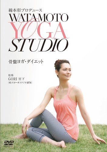 Special Interest - Watamoto Akira Produce Watamoto Yoga Studio Kotsuban Yoga Diet [Japan DVD] COBG-6483