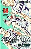 SLAM DUNK 28 (ジャンプ・コミックス)