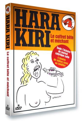 Hara Kiri - Le coffret bête et méchant [Francia] [DVD]