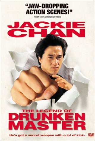 Cover art for  The Legend of Drunken Master